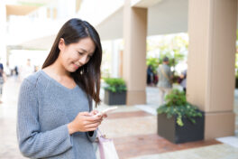 Innenstädte beleben: Stressfrei shoppen ohne Suche dank Einzelhandel-App